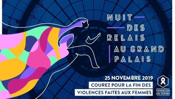 Nuit des Relais 2019 : soutenez l'équipe de HAFB
